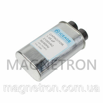 Конденсатор 1.05uF CH85-21105 2100V для микроволновой печи LG 0CZZW1H004C