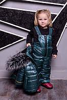 Тёплый детский лыжный комбинезон тройка Лакшери  с 2-ух до 13-ти лет