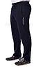 Спортивные брюки мужские Колорадотрикотажные темно синие прямые, фото 2