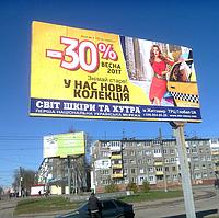 Преимущества наружной рекламы простыми словами
