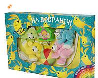 Мобиль на кроватку Солнечный зайчик KI-903 2 вида, мягкие игрушки