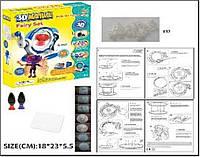 Набор ручка 3D LM111-3  (48шт/2)аппарат для замешивания, 2 цвета ручек,в короб.18*23*5,5 см