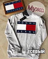 Свитшот мужской на манжете весна-осень (размер универсал 46-50) Tommy (цвет серый) СП