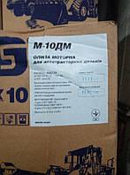 Моторне масло М-10ДМ  (10л )