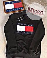 Свитшот мужской на манжете весна-осень (размер универсал 46-50) Tommy (цвет черный) СП