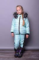 Зимний детский комбинезон тройка  с 2-ух до 13-ти лет
