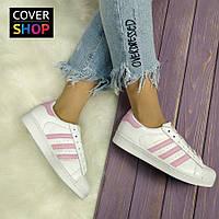 Кроссовки женские adidas Superstar, материал - кожа, белые с розовыми полосками