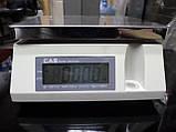Электронные весы торговые CAS SW-5D бу., купить весы бу., фото 3