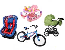 Детские коляски, Качалки, Велосипеды, Манежи, Ходунки, Автокресла
