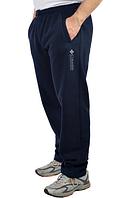 ТЕПЛЫЕ спортивные брюки мужские больших размеров на флисе Колорадотемно синие баталы