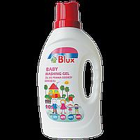 Гель для стирки детского белья Blux Baby Washing Gel, 1000 мл