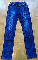 Джеггинсы для девочек под джинс оптом, Grace, 134-164 см, № G70730