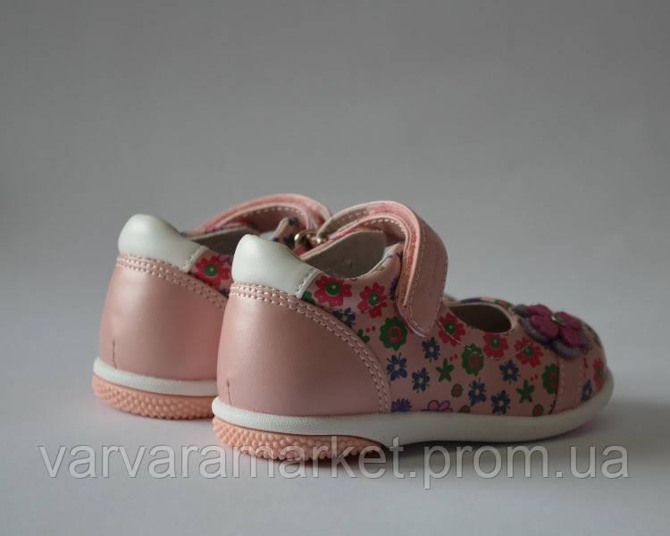 ... Туфли Flamingo арт.71T-XY-0100 р.21 2a39d028f6d76