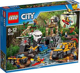 LEGO 60161 City База дослідників джунглів (База исследователей джунглей) Бесплатная доставка