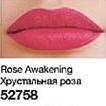 """Губная помада """"Матовый идеал"""", Avon, цвет Rose Awaking, Хрустальная роза, Эйвон, 52758"""