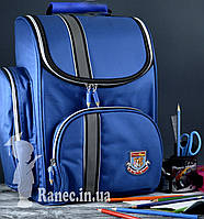b799d6c59724 Детские рюкзаки для первоклассницы в Украине. Сравнить цены, купить ...