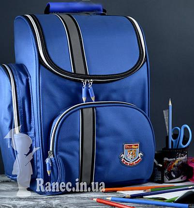 Школьный ранец tiger 63001-2, фото 2