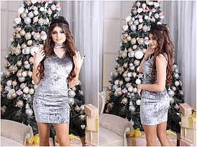 Женское платье Мрамор с чокером