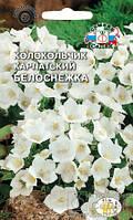 Семена Колокольчик Карпатский Белоснежка 0,1 грамма  Седек