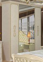 Шкаф 4Д Венеция Новая пино беж (Світ Меблів TM)