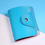 Кошелёк для кредитных карт кардхолдер для карточек визитница цвета, фото 5
