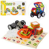 Конструктор, магнитный конструктор, Magnetic Blocks 52 детали, конструктор для детей, развивающий конструктор