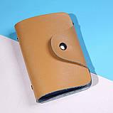 Кошелёк для кредитных карт кардхолдер для карточек визитница цвета, фото 10
