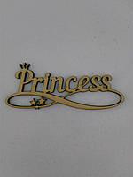 """Деревянная надпись (топпер) """"Princess"""""""