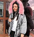 Женская куртка парка на пуху с розовым мехом (серая), фото 2