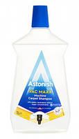Шампунь для моющих пылесосов всех типов ASTONISH Vac Maxx 1000 мл, Великобритания
