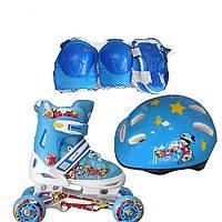 Роликовые коньки раздвижные Rooney Combo размер  28-31 Голубой Amigo Sport