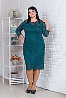 Женское платье большего размера 54-56 р.