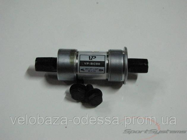Картридж шатуна VP-BC80(N)-SBL, фото 2