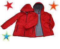 Детская куртка ветровка (рост 98-140)