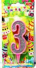 """Свеча-цифра в торт 10 см """"8"""" розовая с серебром, фото 2"""
