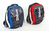 Рюкзак спортивный WILS 6128 BACKPACK