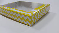 Коробка для пряников 15х20х3 см Зигзаги_желтые