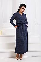 Д1333 Ангоровое длинное платье размеры 42-56, фото 3