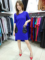 Трикотажное платье по колено с рукавом