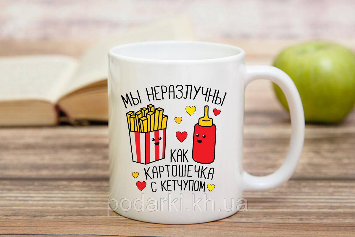 Чашка для неразлучных влюбленных