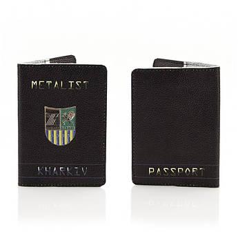 "Кожаная обложка на паспорт ""Metalist Kharkiv"""