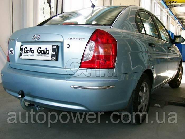 Фаркоп Hyundai Accent 2006-