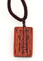 Кулон амулет с изображением китайского бога из розового дерева 2