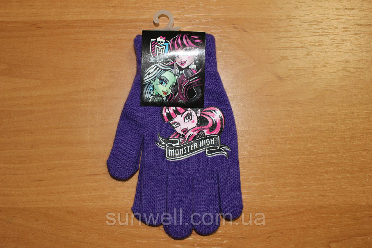 Перчатки для девочек Monster High, 16см