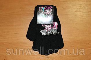 Рукавички для дівчаток Monster High, 16см