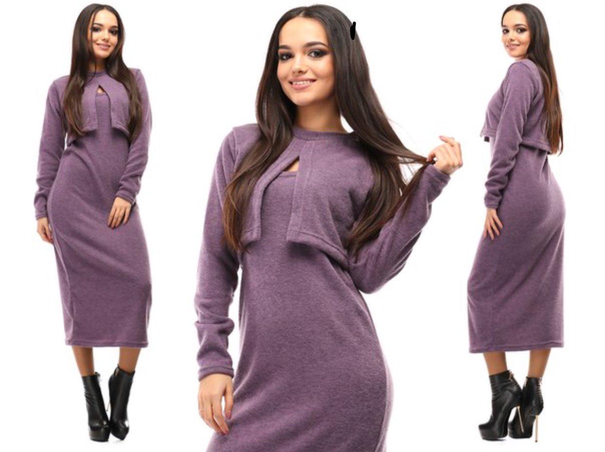 5a4ceef7074 Платье   ангора