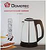 Электрический чайник DT-803