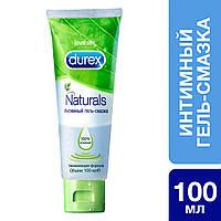 Интимный гель-смазка Durex Naturals 100 мл