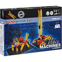 Конструктор Машины Да Винчи Fischertechnik (FT-500882)