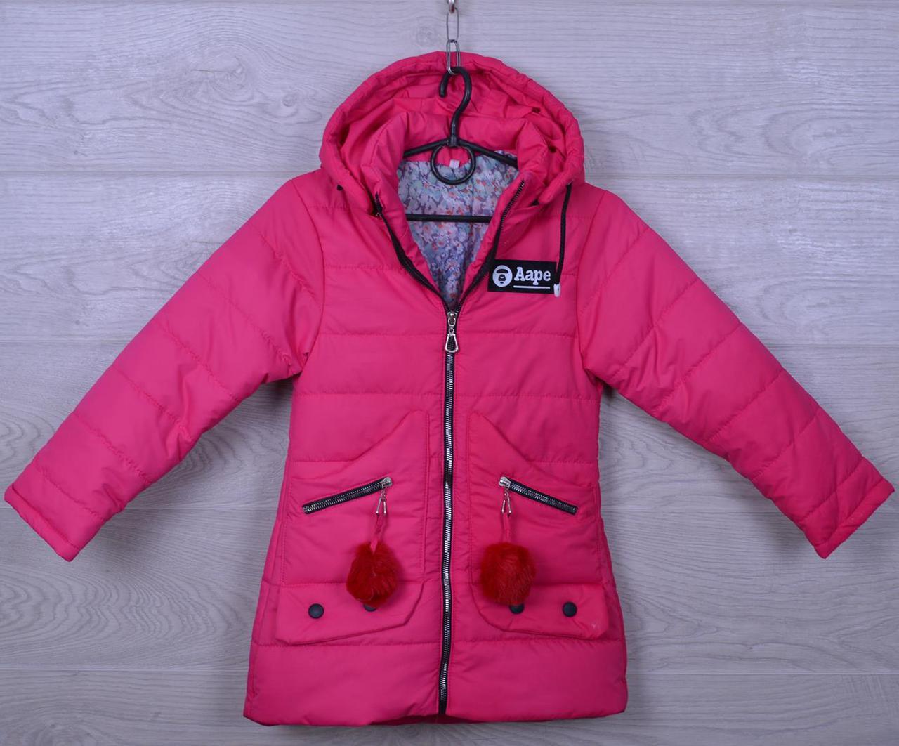 """Куртка детская демисезонная """"AaPe"""" для девочек. 5-9 лет. Удлиненная модель. Малиновая. Оптом."""